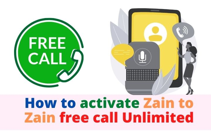 How to activate Zain to Zain free call Unlimited