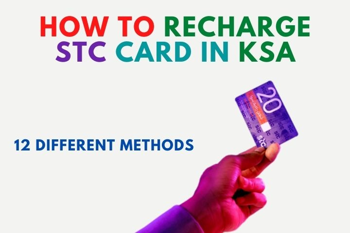 How to recharge STC card