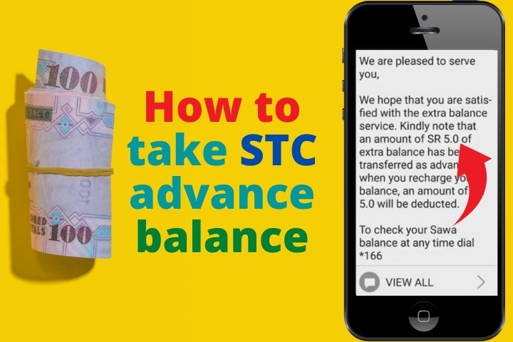 How to borrow load from STC
