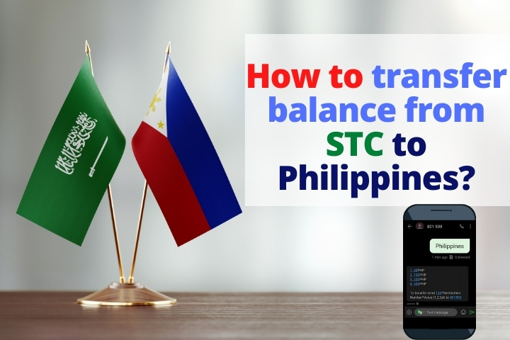 How to transfer balance from STC to Philippines?